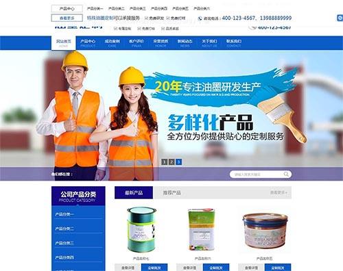 胶南网页设计